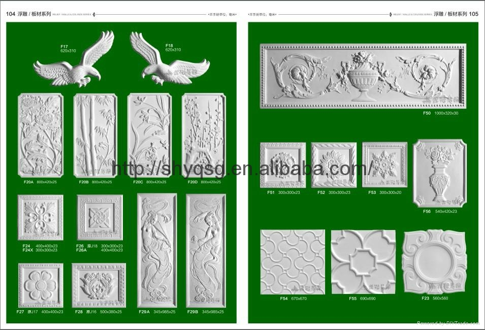 Interior Decoration Gypsum 3D Wall Moulding Panel - G-01 - Yinqiao ...