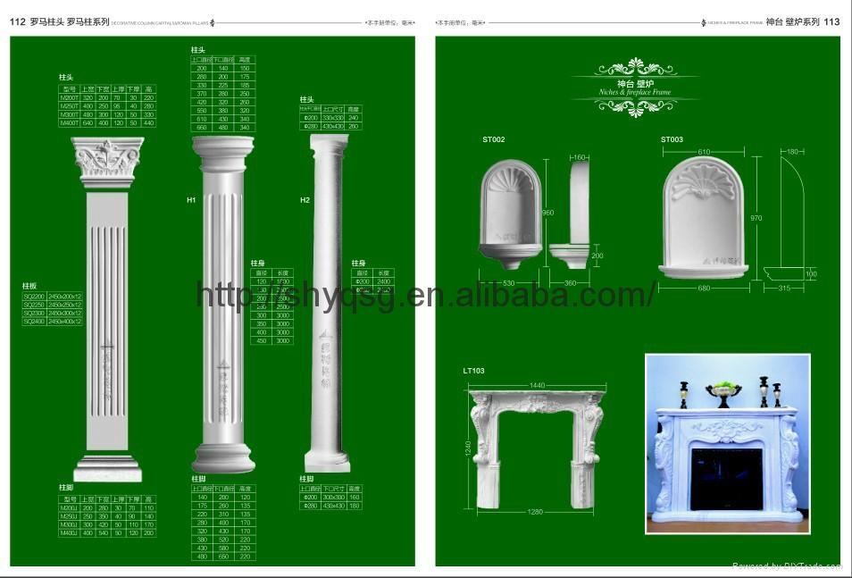 Attractive Decorative Fiberglass Gypsum Plaster GRG GRC Roman Pillar Column 1 ...