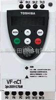 TOSHIBA变频器 东芝小巧经济型变频器
