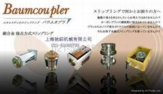 日本NSD控制模块