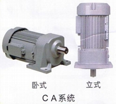HITACHI GEAR MOTOR