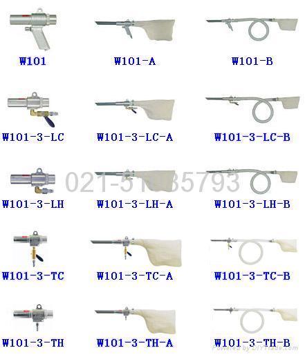 氣動吸塵槍-大澤 1
