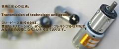 THREE PEACE直流电机 ,微型电机 ,减速电机