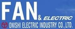 大西風機、ONISHI風機-大西電機工業株式會社