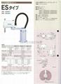愛普生 愛普生機械手 機器人 機械臂 EPSON 機械手 5