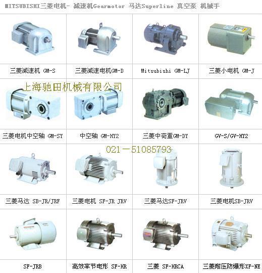 Mitsubishi减速电机 三菱减速电机