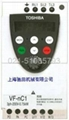 东芝变频器/TOSHIBA变频器