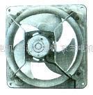 三菱EF換氣扇