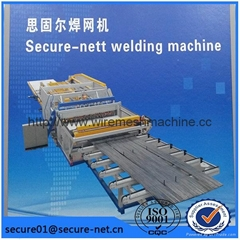 Full automatic wire mesh fence welding machine