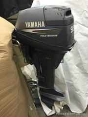 Used Yamaha Four Stroke Gas 9.9 HP Outboard Motor