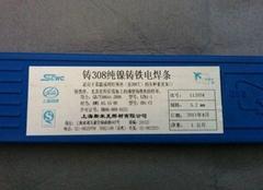 Z308纯镍铸铁焊条