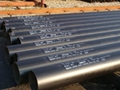 Carbon Steel Seamless ERW Welded API ASTM Pipe 2
