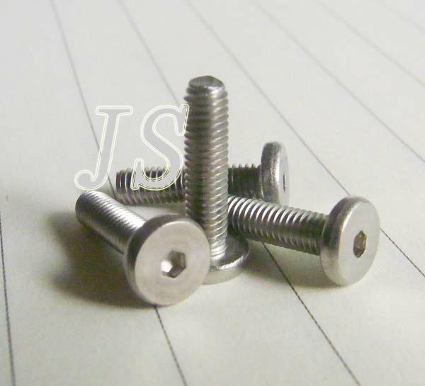 DIN7984薄头内六角螺丝 4