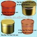 2 pcs printing ink can 1kgs UV  ink