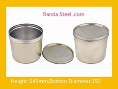 1 kg vacuum offset ink can -- tinplate printing ink can