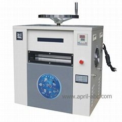 Water Cooling A4 Plastic PVC Card Press Hot Laminator Machine