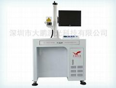 供应光纤激光打标机YLP-20
