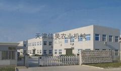 天津市佳昊農業機械有限公司