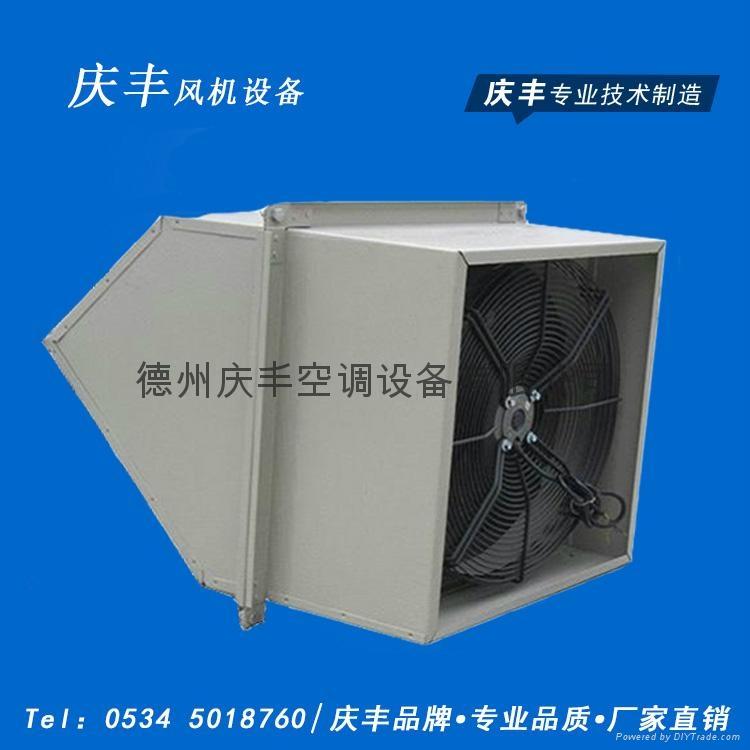 厂家生产供应 WEXD系列边墙风机 1