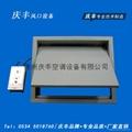 专业生产板式排烟口