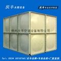 专业生产SMC组合式水箱