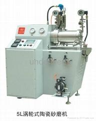 5L陶瓷涡轮式砂磨机
