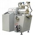 PT-5L陶瓷涡轮式纳米砂磨机