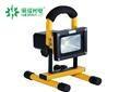 20W rechargeable flood light-D