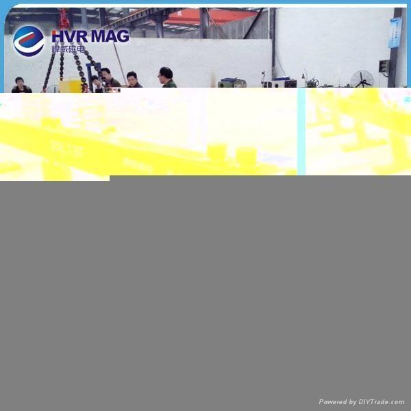 湖南廠家供應側吊型鋼板起重電永磁鐵 2