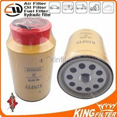 Fuel Filter 1R0770