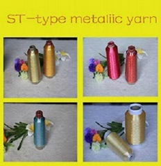 MS Type Metallic Yarn Manufacturer from China