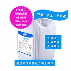 复合型季铵盐消毒剂