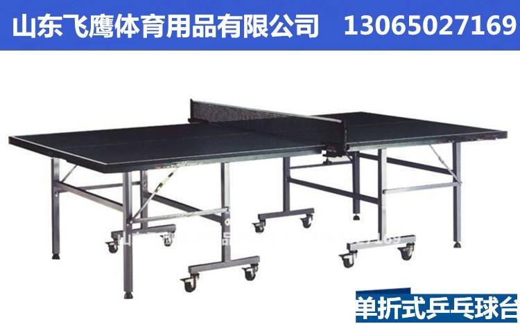 乒乓球台標準尺寸 1