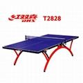 濟南単折式乒乓球台的日常維護 2