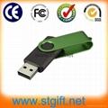 128GB Black with Silver Swivel USB 2.0