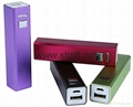 2600mAh Portable Power Bank External USB Battery Charger For Mobile Cell Phone