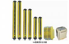 GAD型安全光幕传感器