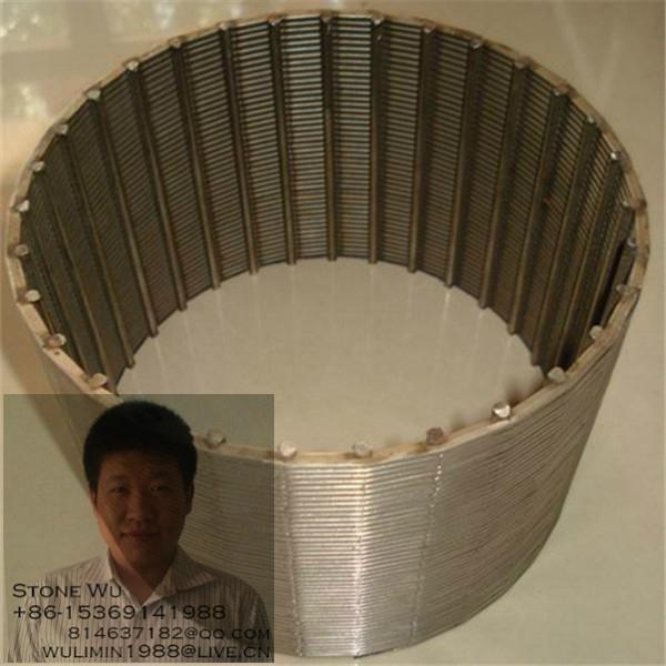 Stainless steel coal wedge sieve 4