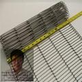 conveyor belt mesh 4