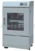 NS-2102C雙層小容量空氣浴恆溫搖床