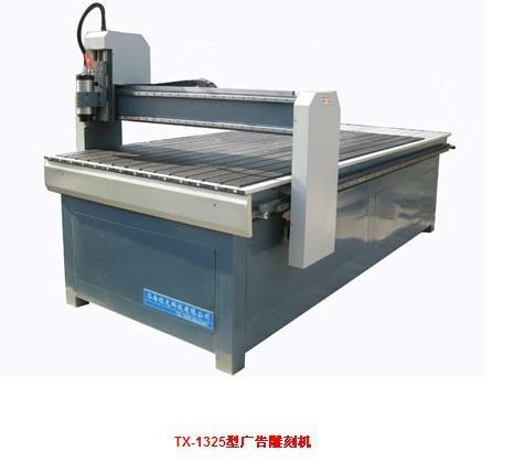 铭龙TS-1218广告雕刻机 3