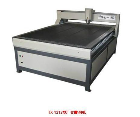 铭龙TS-1218广告雕刻机 4