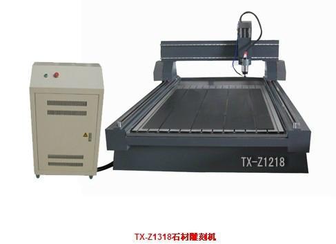 铭龙TS-9015石材墓碑雕刻机 3