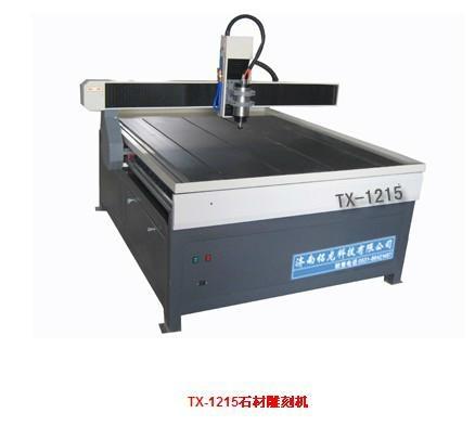 铭龙TS-9015石材墓碑雕刻机 2