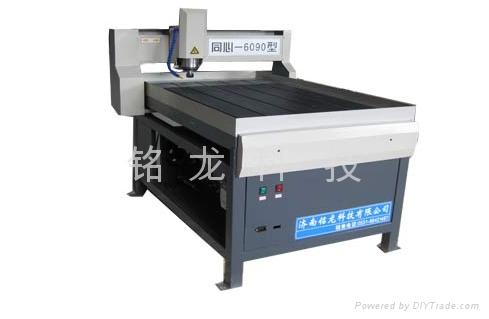 铭龙TS-6090轻型石材雕刻机 1