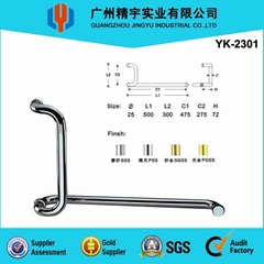 Handle For Shower Door
