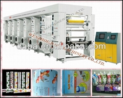 DBAY-1000A 6 color rotogravure printing machine