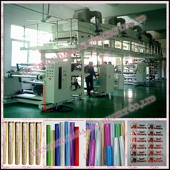 DBTB-1300 HOT STAMPING FILM COATING MACHINE