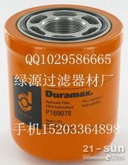 供应P163315 滤清器滤芯
