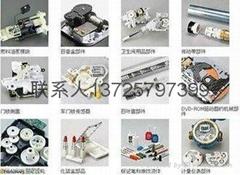 25-03塑胶原料